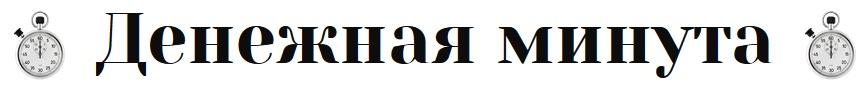 http://s6.uploads.ru/yREjX.jpg