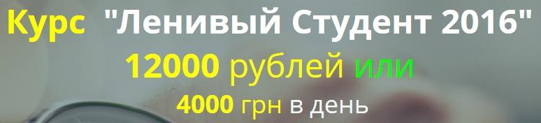 http://s6.uploads.ru/yTWuR.jpg