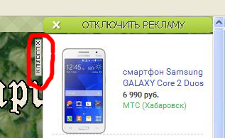 http://s6.uploads.ru/yi95L.jpg