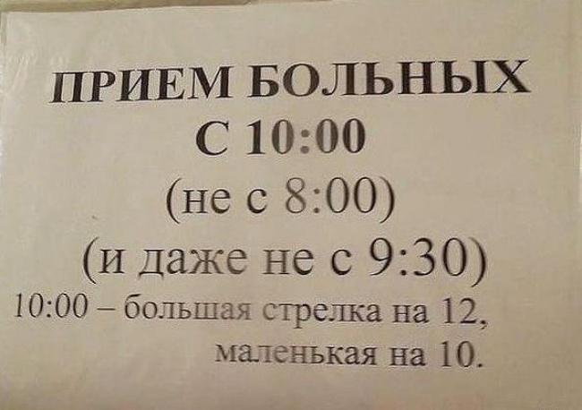 http://s6.uploads.ru/ylPqX.jpg