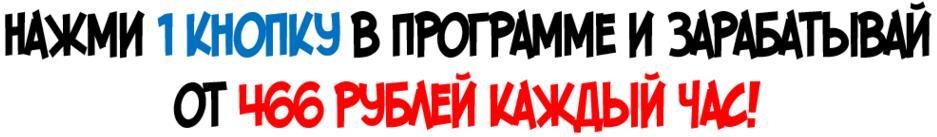 http://s6.uploads.ru/ynzqb.jpg