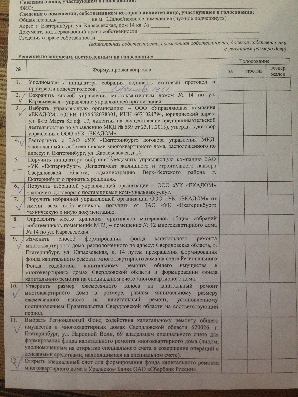 http://s6.uploads.ru/z6372.jpg