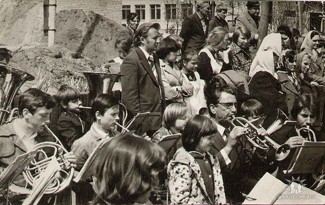 Школьный духовой оркестр Z9Ixn