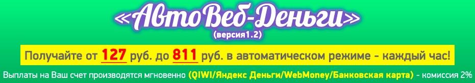 http://s6.uploads.ru/zA5Dh.jpg