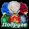 http://s6.uploads.ru/zDNJL.png