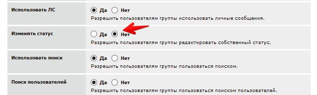 http://s6.uploads.ru/zDR6a.png