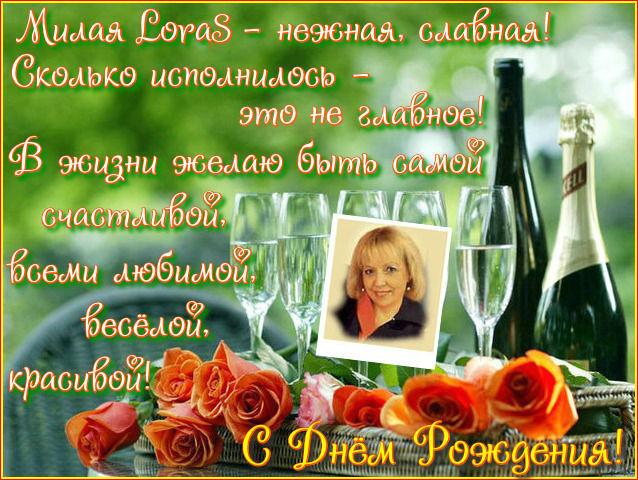 http://s6.uploads.ru/zMVR8.jpg