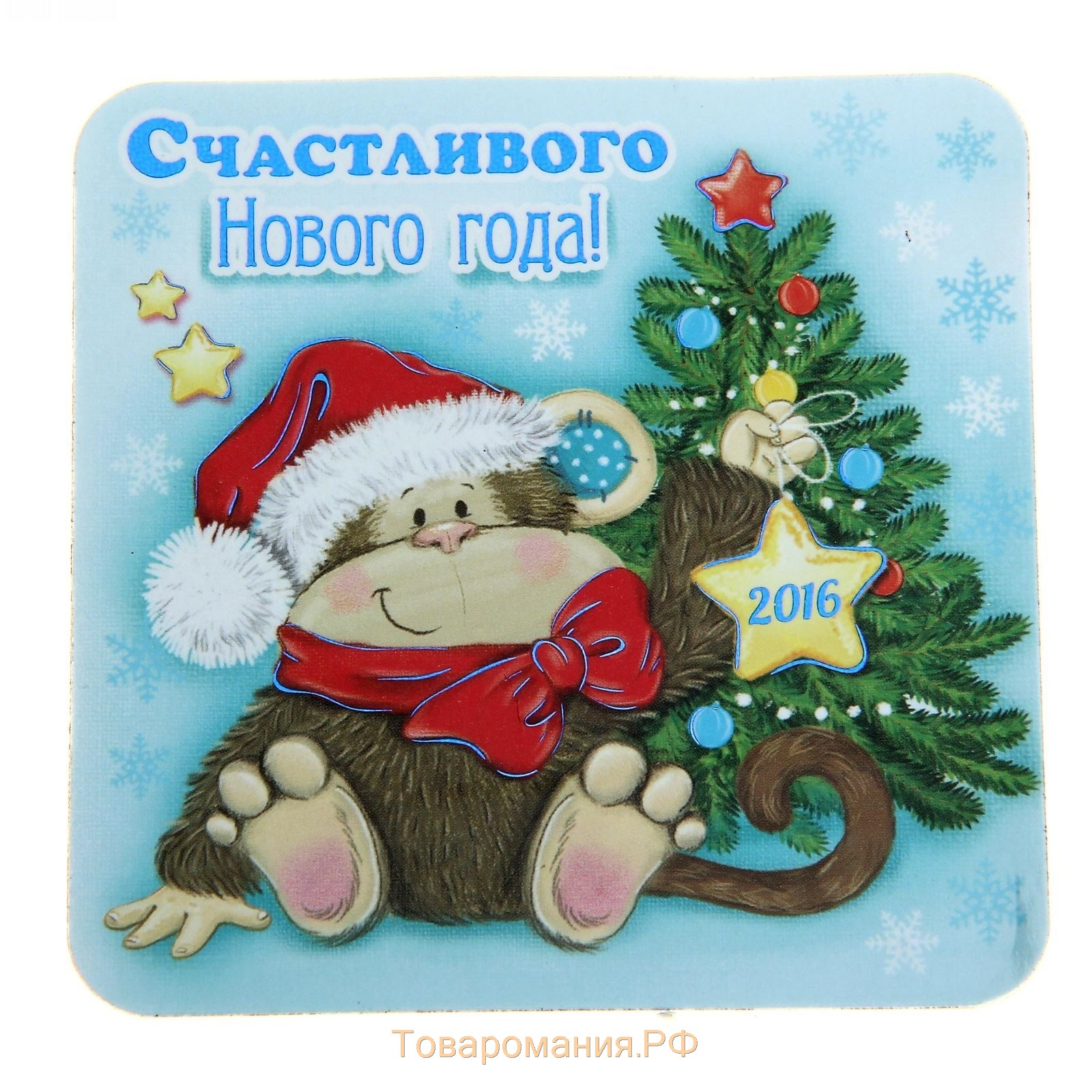 http://s6.uploads.ru/zSGag.jpg