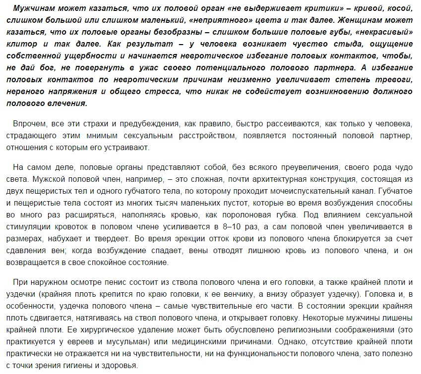 http://s6.uploads.ru/zSpx9.jpg