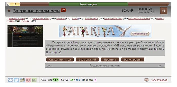 http://s6.uploads.ru/zVCpo.png