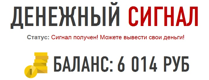 http://s6.uploads.ru/zjeCv.jpg
