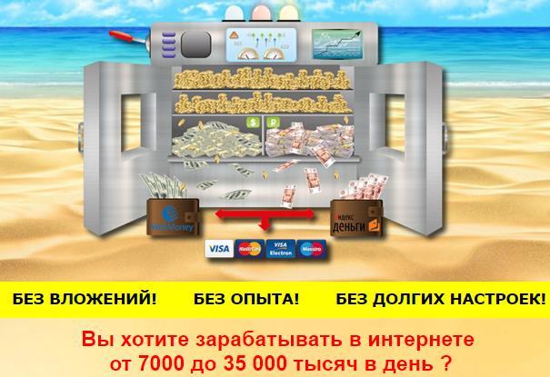 http://s6.uploads.ru/zjwL3.jpg