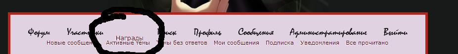 http://s6.uploads.ru/1HsU0.png