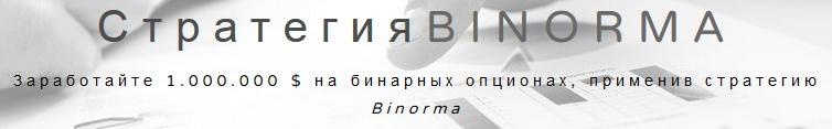 http://s6.uploads.ru/1sNEL.jpg