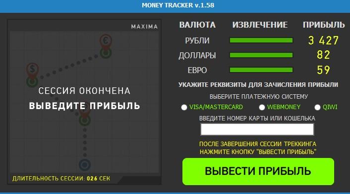 http://s6.uploads.ru/2FOto.jpg