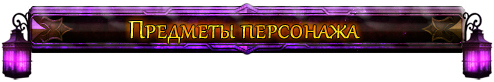 http://s6.uploads.ru/2KoAh.png