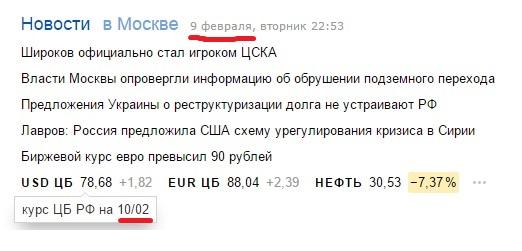 http://s6.uploads.ru/2Ts7G.jpg