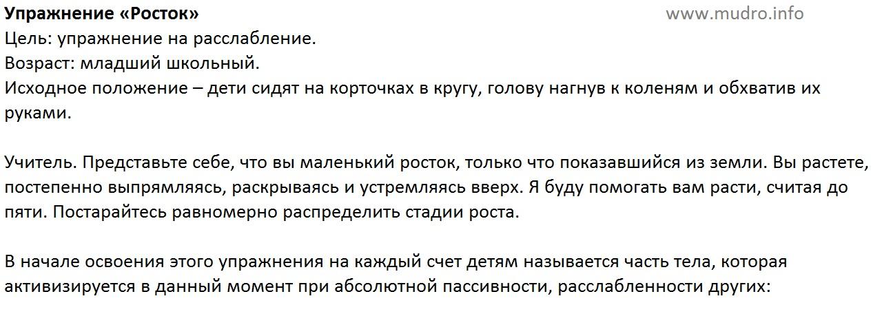 http://s6.uploads.ru/2z7fo.jpg