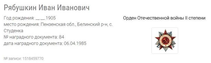 http://s6.uploads.ru/3MDIw.jpg