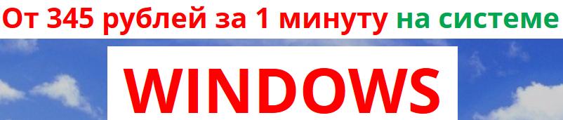 http://s6.uploads.ru/3Oec0.png