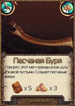 http://s6.uploads.ru/3k0Ny.png