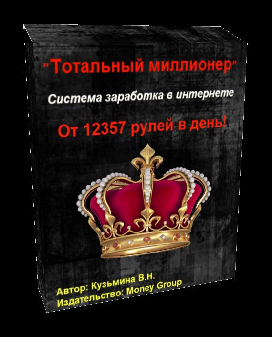 http://s6.uploads.ru/4F6Mt.png
