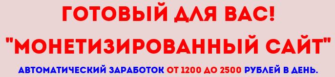 http://s6.uploads.ru/4apZN.png