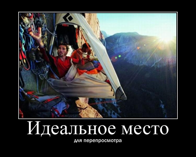 http://s6.uploads.ru/5KhTy.jpg