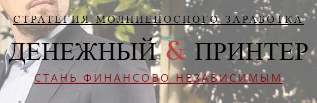 http://s6.uploads.ru/5eD7Z.png