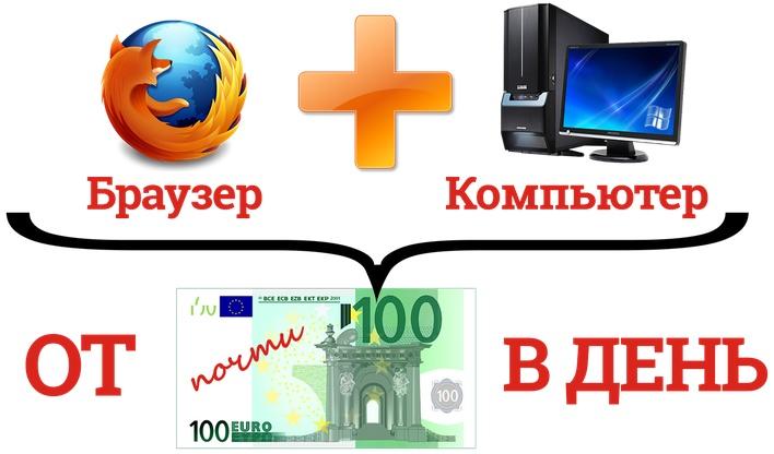 http://s6.uploads.ru/6DEGq.jpg