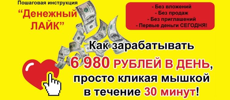 http://s6.uploads.ru/6SL8Q.jpg