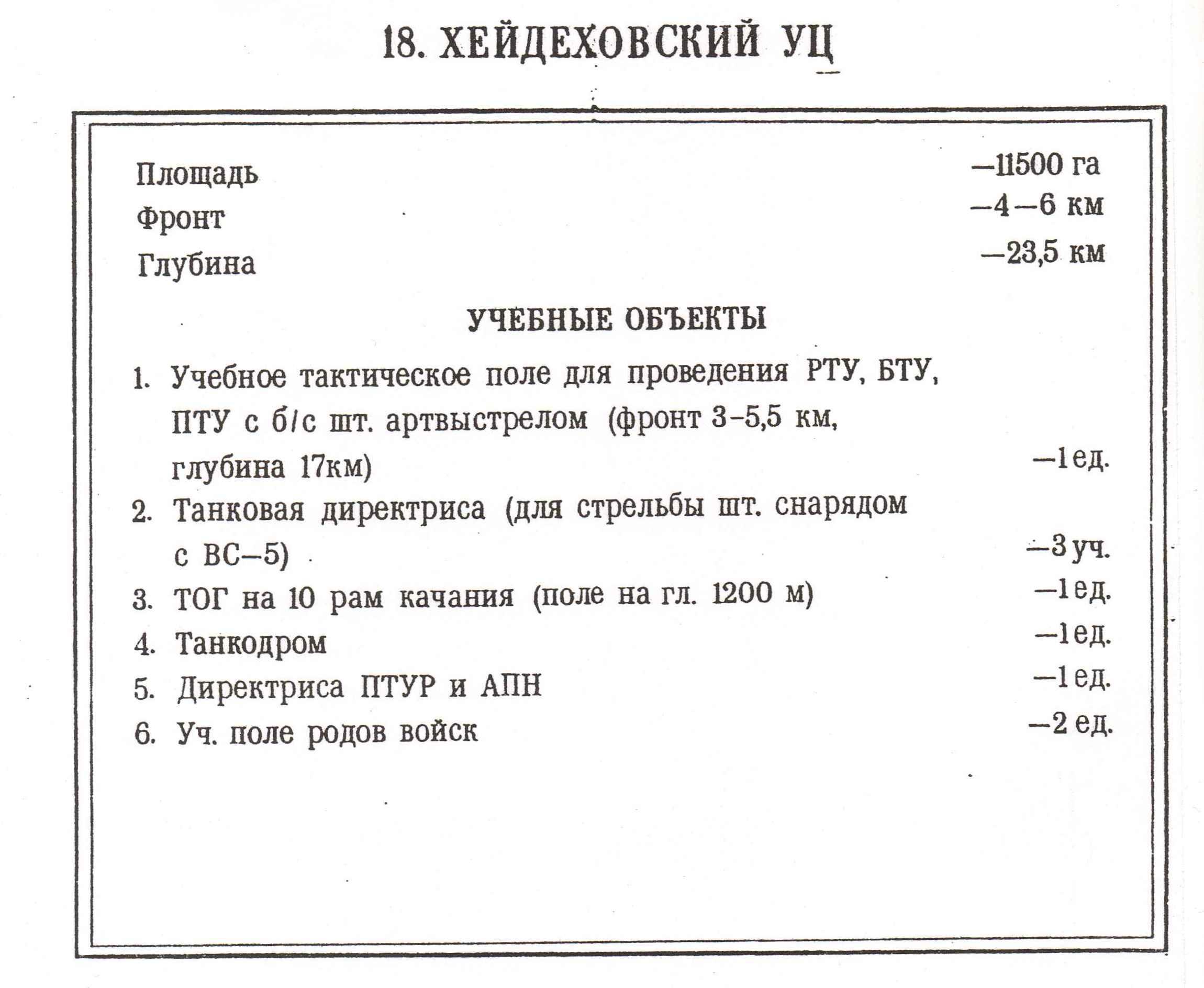 http://s6.uploads.ru/6T7wQ.jpg