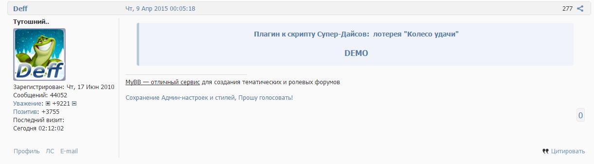 http://s6.uploads.ru/6dbmO.png