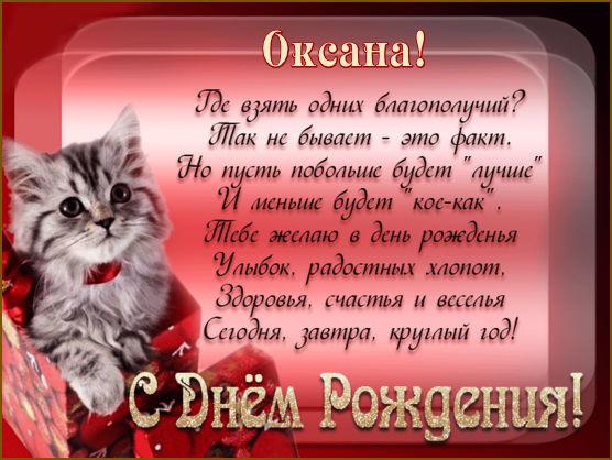 http://s6.uploads.ru/6vbKq.jpg