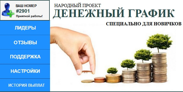 http://s6.uploads.ru/7LWag.jpg
