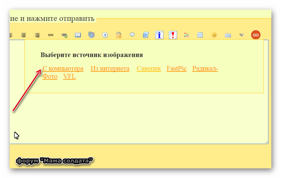 http://s6.uploads.ru/7upJA.png