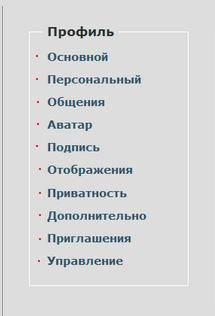 http://s6.uploads.ru/8XbSZ.jpg