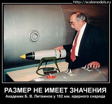 http://s6.uploads.ru/8vytS.jpg