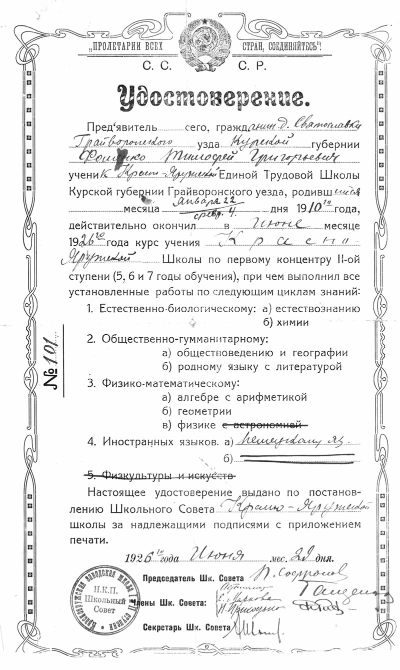 http://s6.uploads.ru/9HREV.jpg