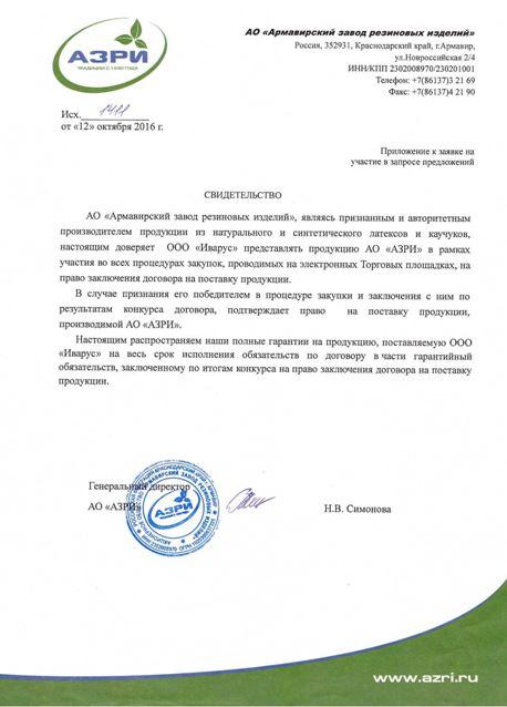 http://s6.uploads.ru/9NA7e.jpg