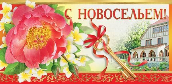 http://s6.uploads.ru/9abEr.jpg