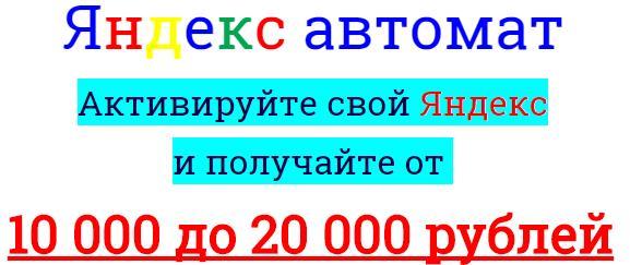 http://s6.uploads.ru/9bqXJ.jpg