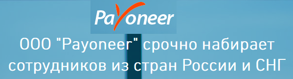 http://s6.uploads.ru/9eXC4.png