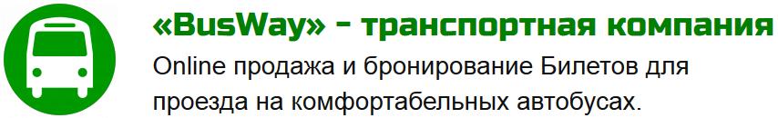 http://s6.uploads.ru/AEWlp.png