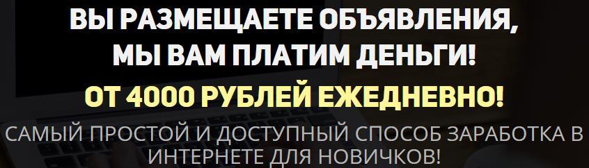 http://s6.uploads.ru/AEpx4.jpg