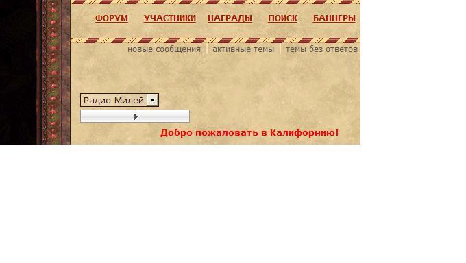 http://s6.uploads.ru/AW5XD.jpg