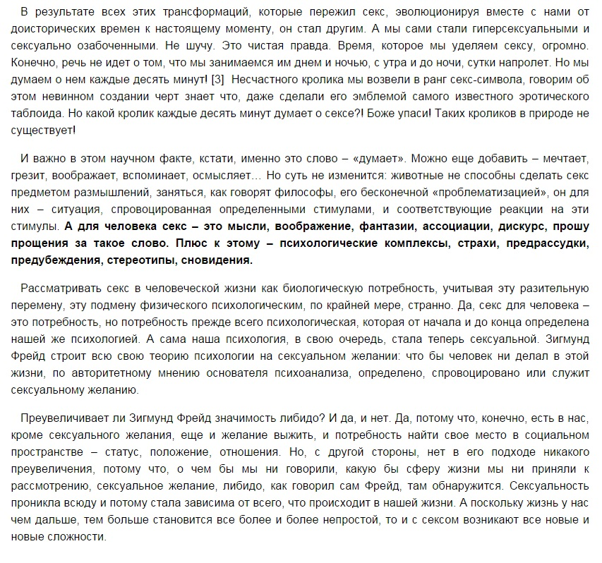 http://s6.uploads.ru/B0Gns.jpg