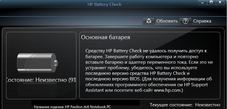 http://s6.uploads.ru/B0Wae.jpg