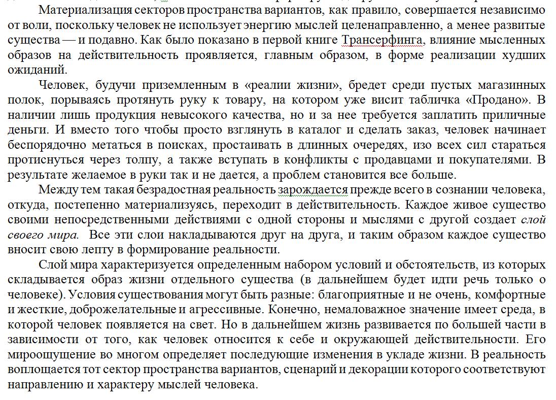 http://s6.uploads.ru/BMSwI.png