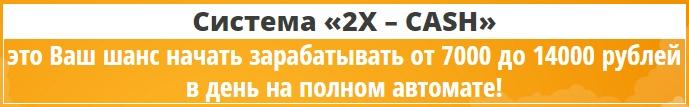 http://s6.uploads.ru/CMFqn.jpg